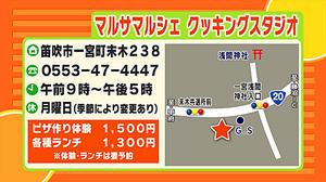 20150121_tetete_toku_01_03-thumb-480x270-24535.jpg