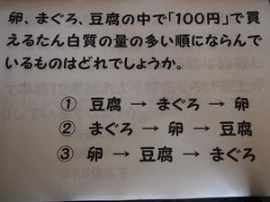 PC230087.JPG
