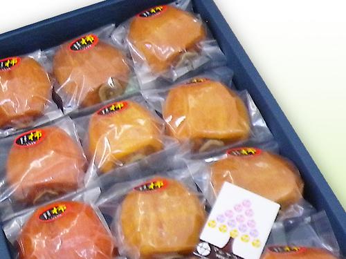 あんぽ柿.jpg
