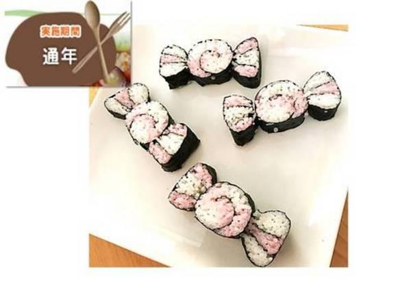 飾り巻き寿司.jpgのサムネール画像のサムネール画像のサムネール画像