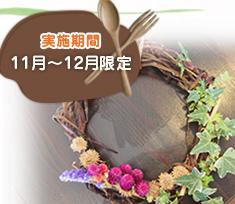 ブログ_料理・創作体験サムネイル用画像.jpg