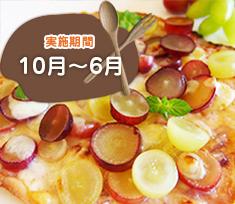 ピザ作り体験2.jpg